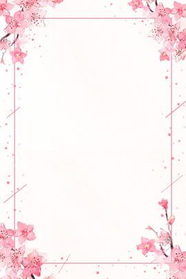 Pink Beautiful Beauty Makeup Poster Background Material