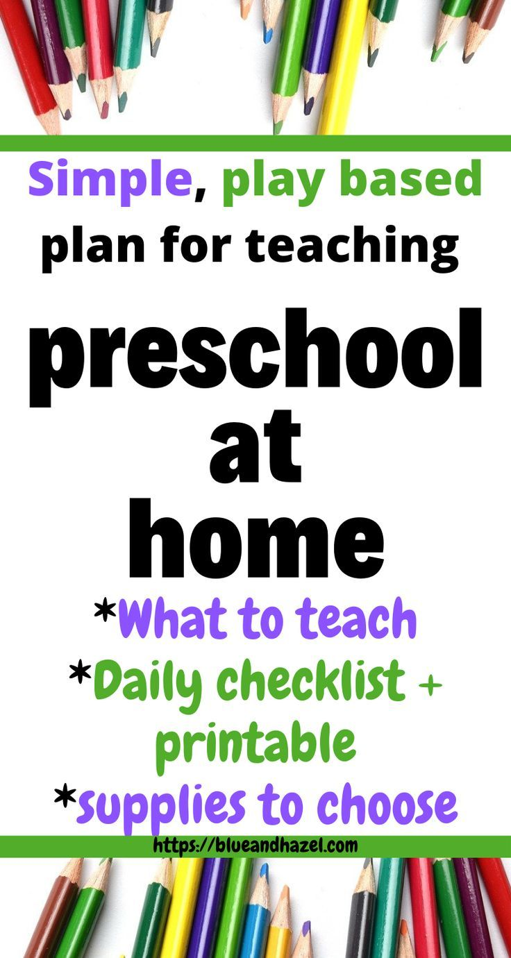 A simple way to teach preschool at home! How to have a relaxed homeschool preschool with a 3-5 year old, how to create a preschool schedule, how much time it takes to homeschool preschool, and preschool supplies to get you started! #preschool #preschoolathome #homeschool #homeschooling #homeschoolpreschool #blueandhazel #preschoolactivities #preschoolschedule