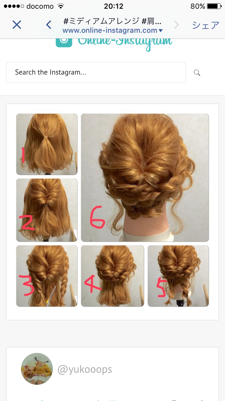 Shoulder length braid updo more hair pinterest shoulder