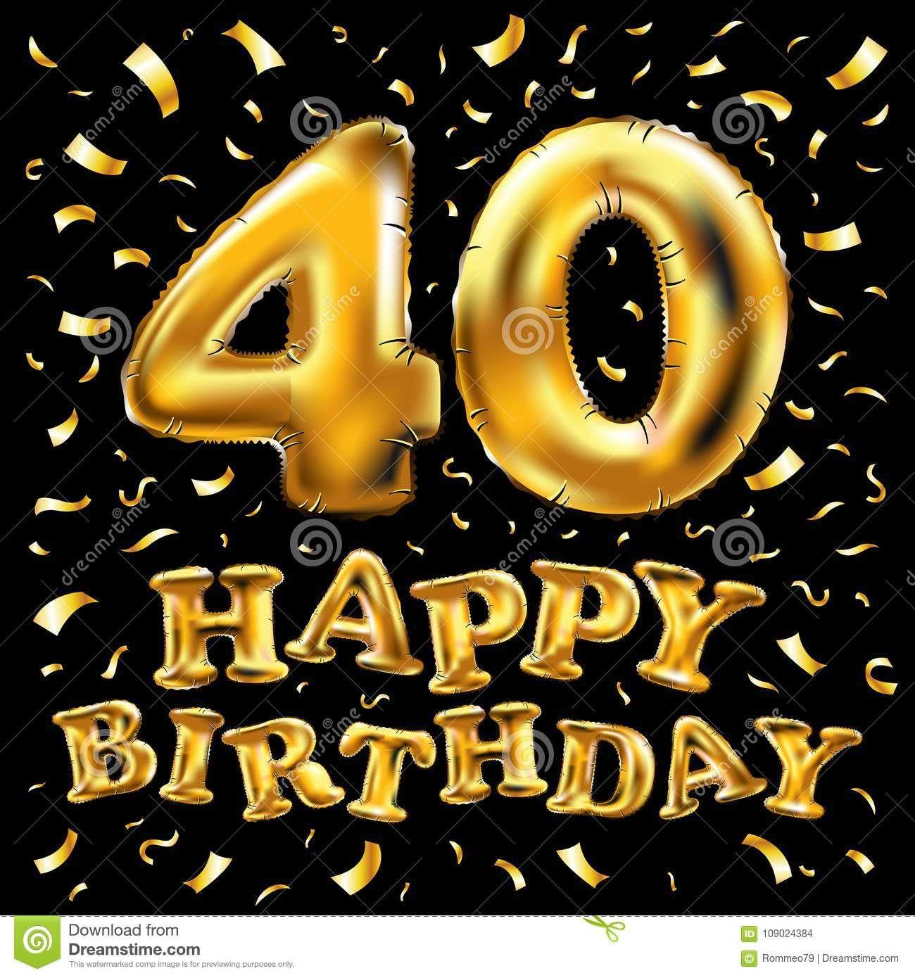 40th торжество дня рождения с воздушными шарами золота и ...