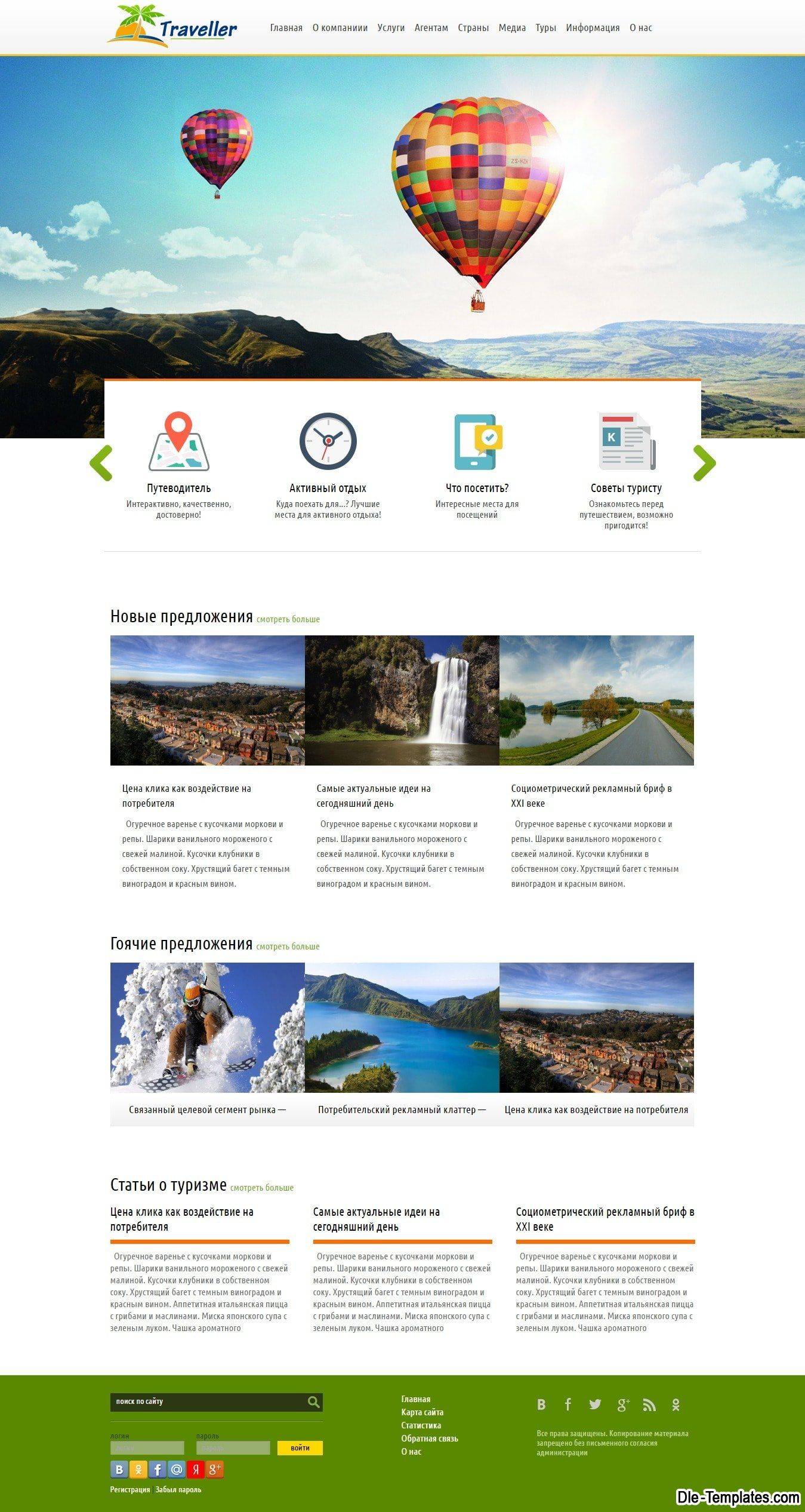 Traveller - адаптивный туристический шаблон для DLE | Pinterest ...