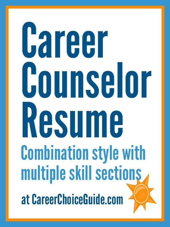 Sample Career Counselor Resume - Career advisor, Career counseling, Resume skills, Resume examples, Career development, Cover letter for resume - Sample combination style career counselor resume with formatting tips