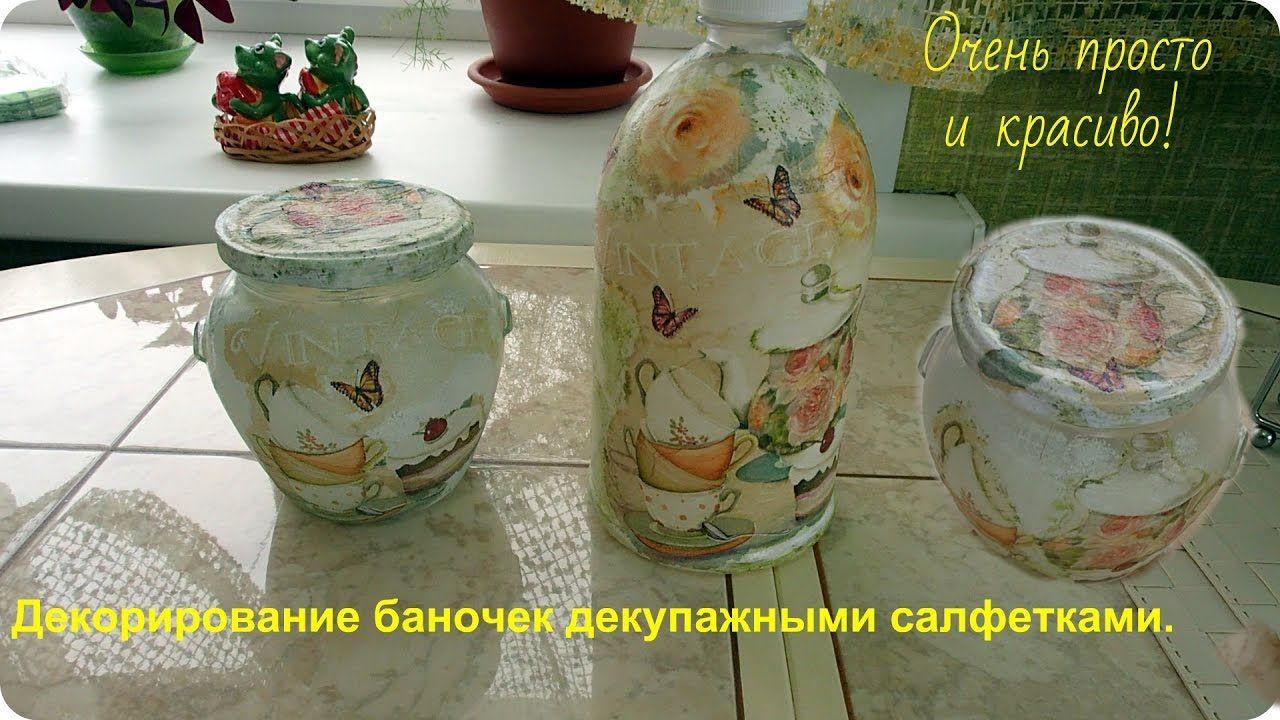 Нюансы использования техники декупажа для декора цветочных горшков