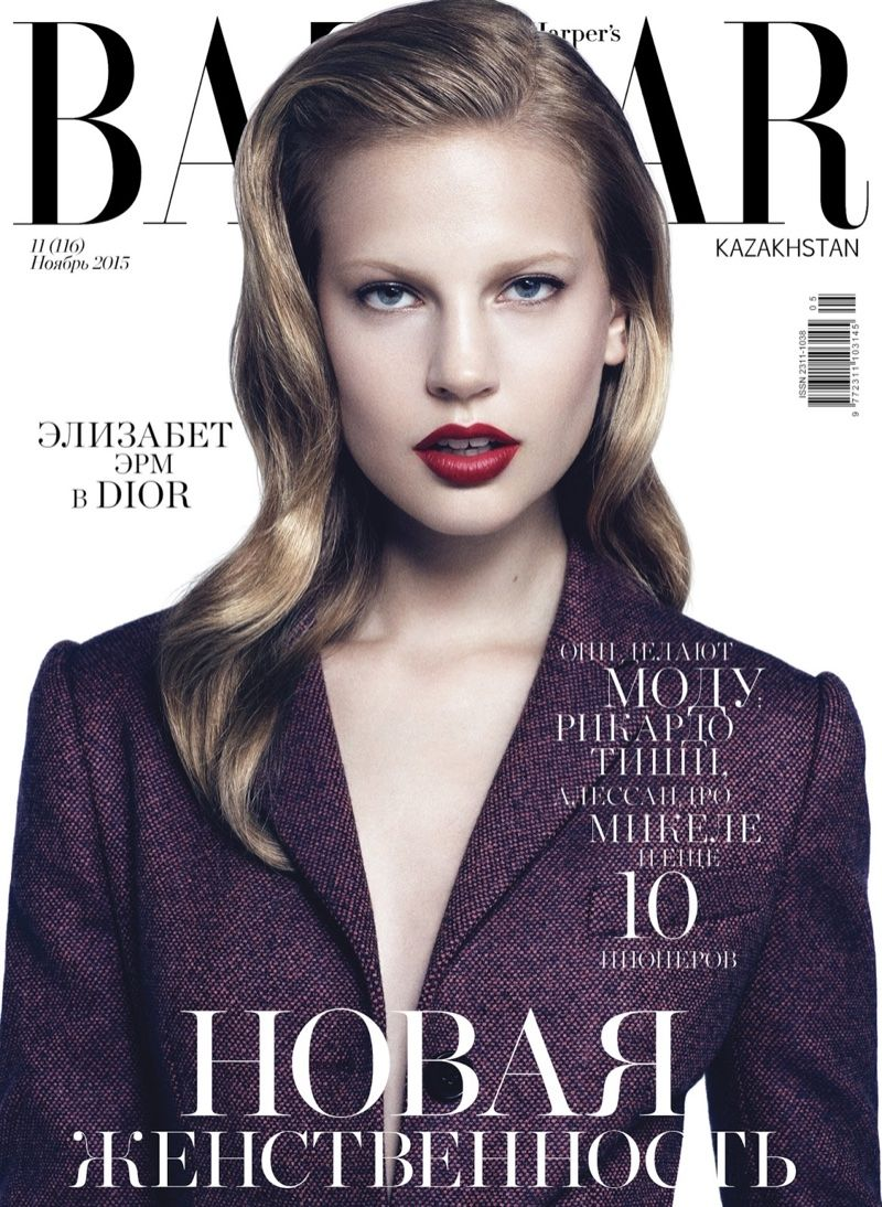Elisabeth Erm for Harper's Bazaar Kazakhstan Magazine November 2015 cover Photoshoot