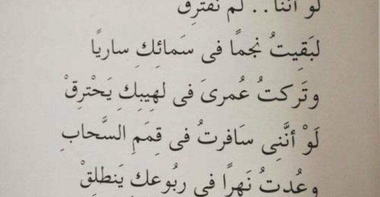 حالات واتس شعر رقيق ومعبر وصور اشعار حلوة Math Arabic Calligraphy