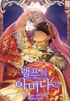 Mangairo Com Read Manga Online