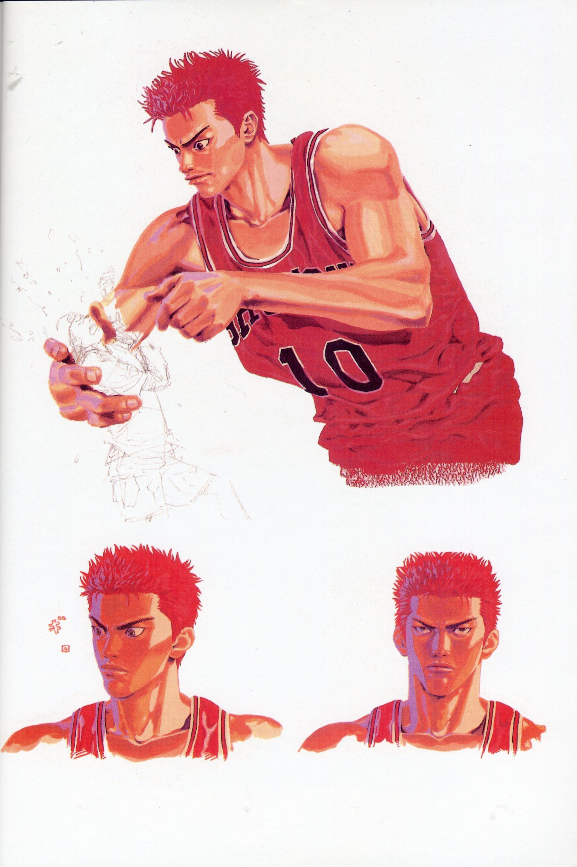 Slam Dunk Takehiko Inoue Illustration Art Book MANGA japan