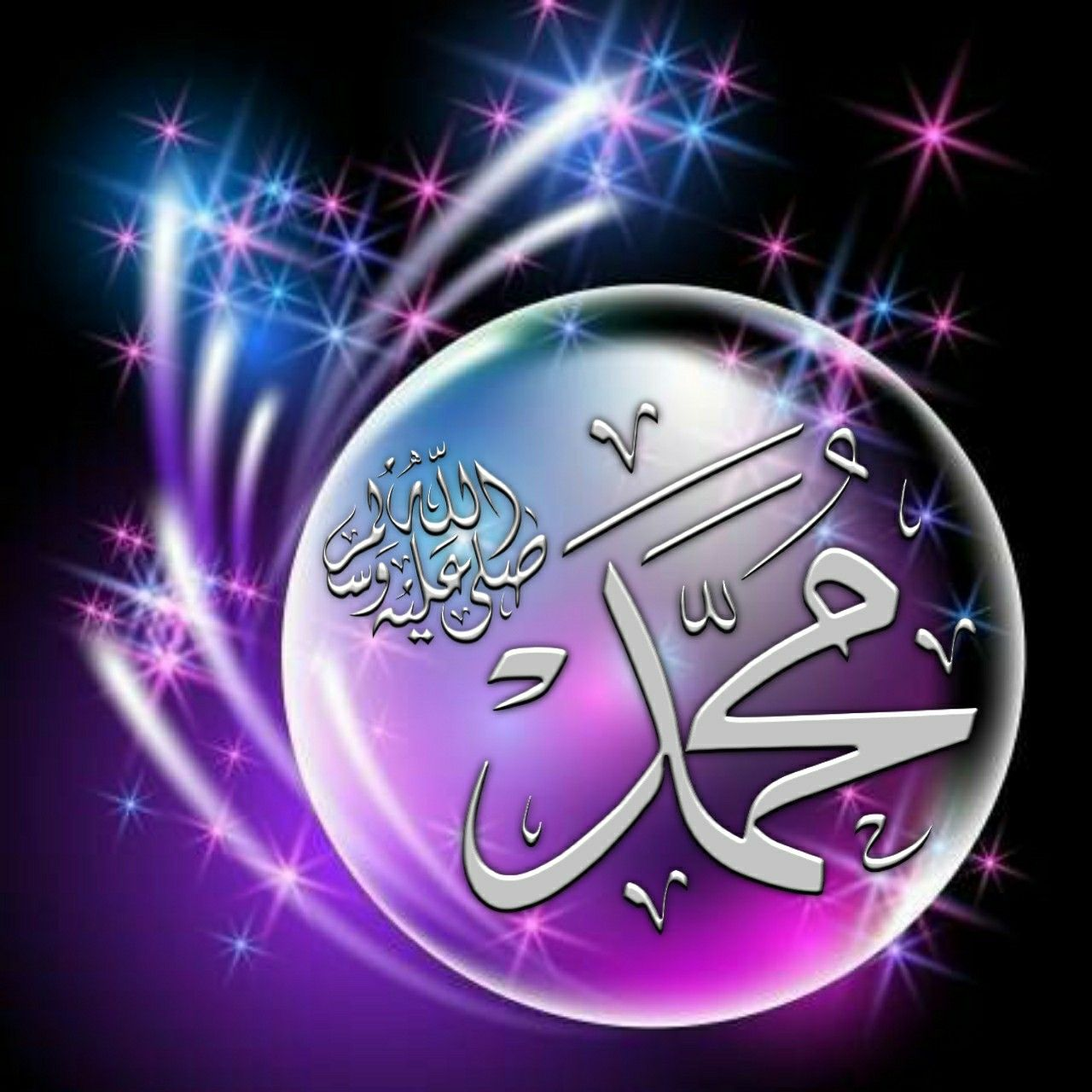 Pin Pada Hiasan Allah Muhammad Paling Menarik