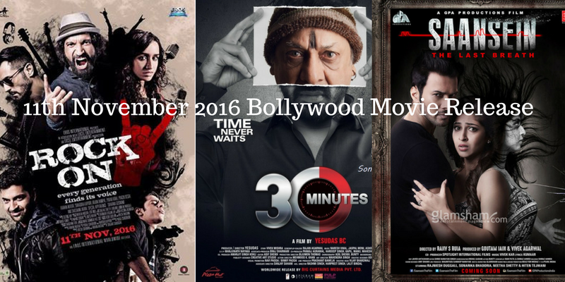 latest hindi movies list 2016