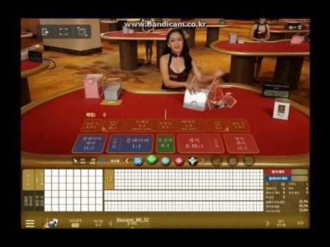 인터넷바카라게임 ♂DFF222.COM♂ 인터넷바카라게임