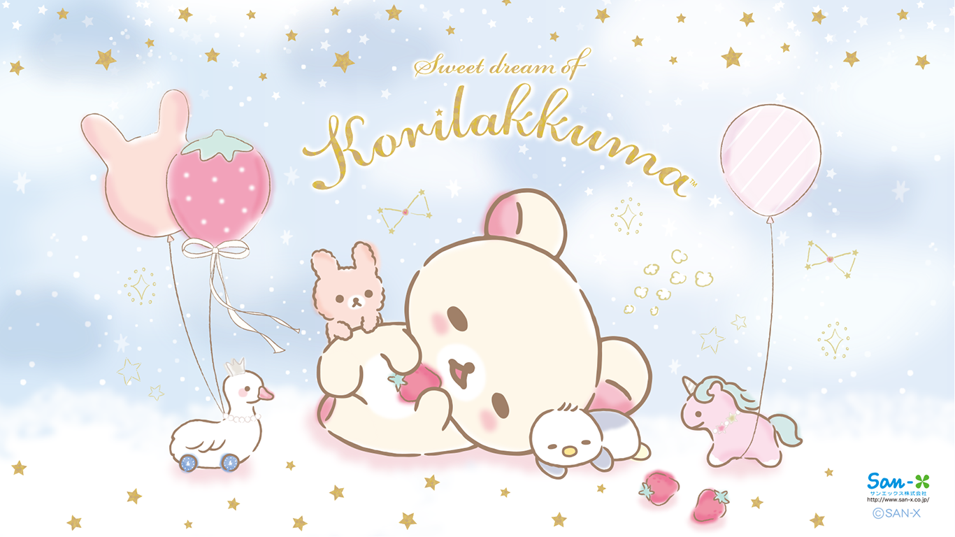 Cute Wallpaper Rilakkuma コリラックマ壁紙pc ♡rilakkuma♡ Pinterest Rilakkuma