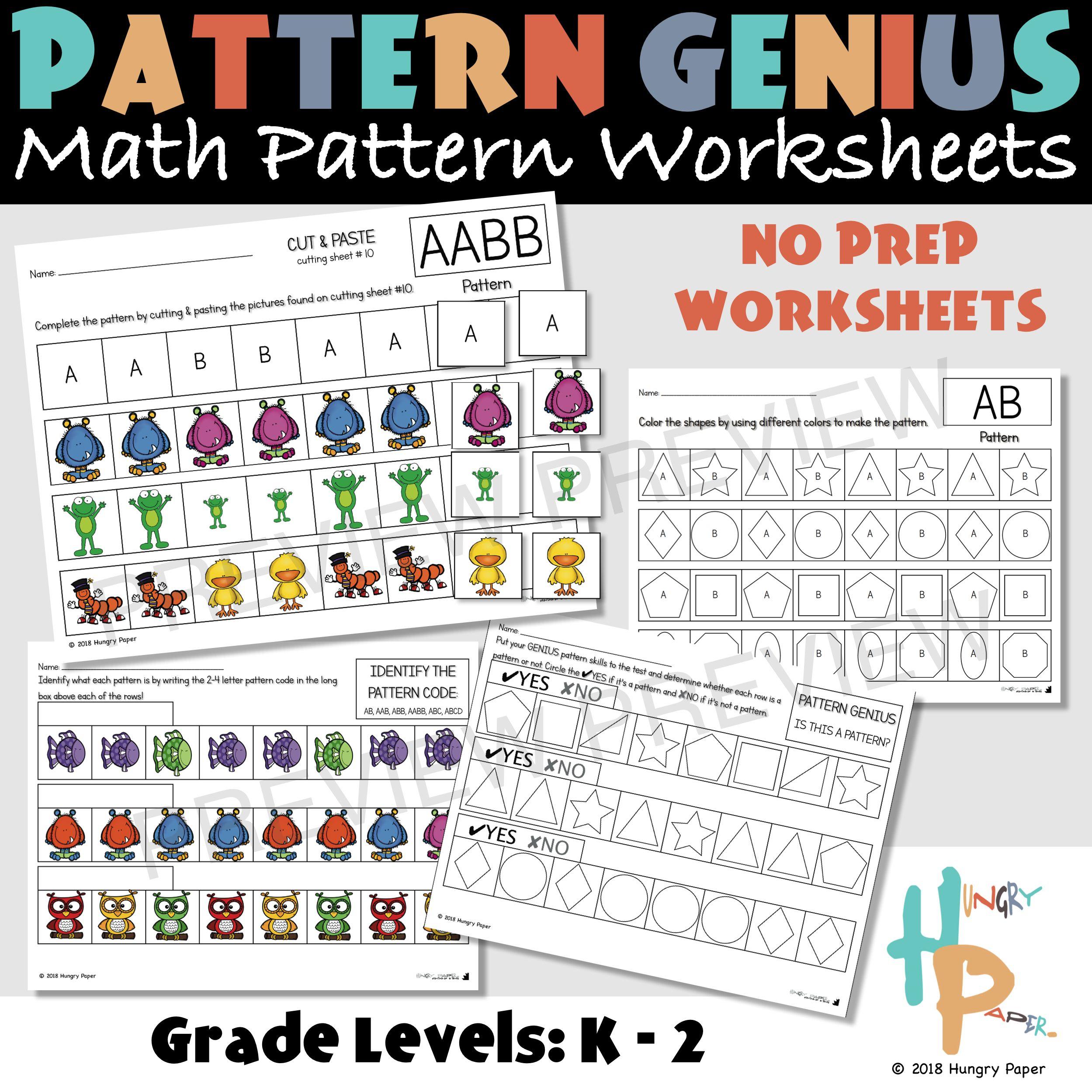 Pattern Genius Math Pattern Worksheets