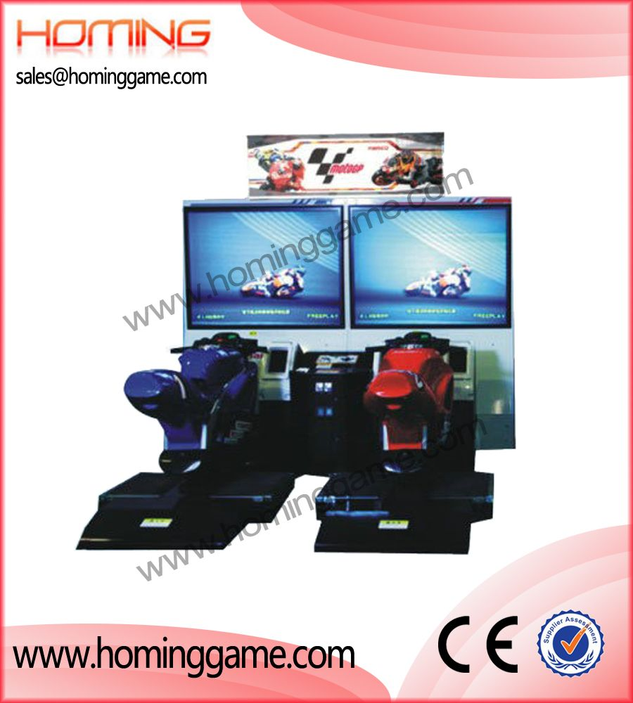 GP Moto arcade video mobilebike game machine/hot sale arcade game machine(sales@hominggame.com) http://www.hominggame.com/show_Product_en.asp?ID=170