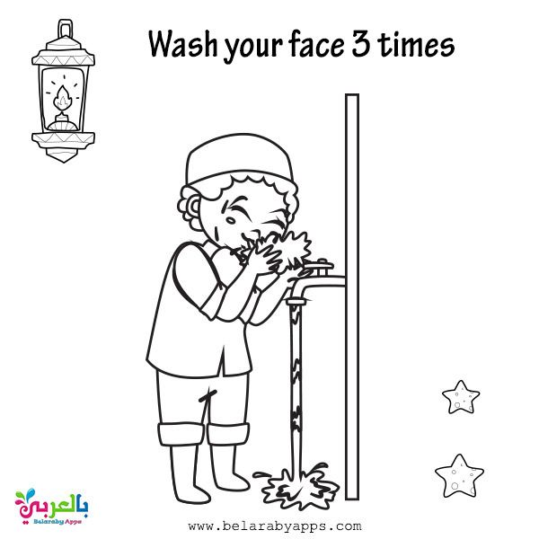 Pin By Belarabyapps On Activities For Kids In 2020 Wudu Steps Muslim Kids Activities Mom Coloring Pages