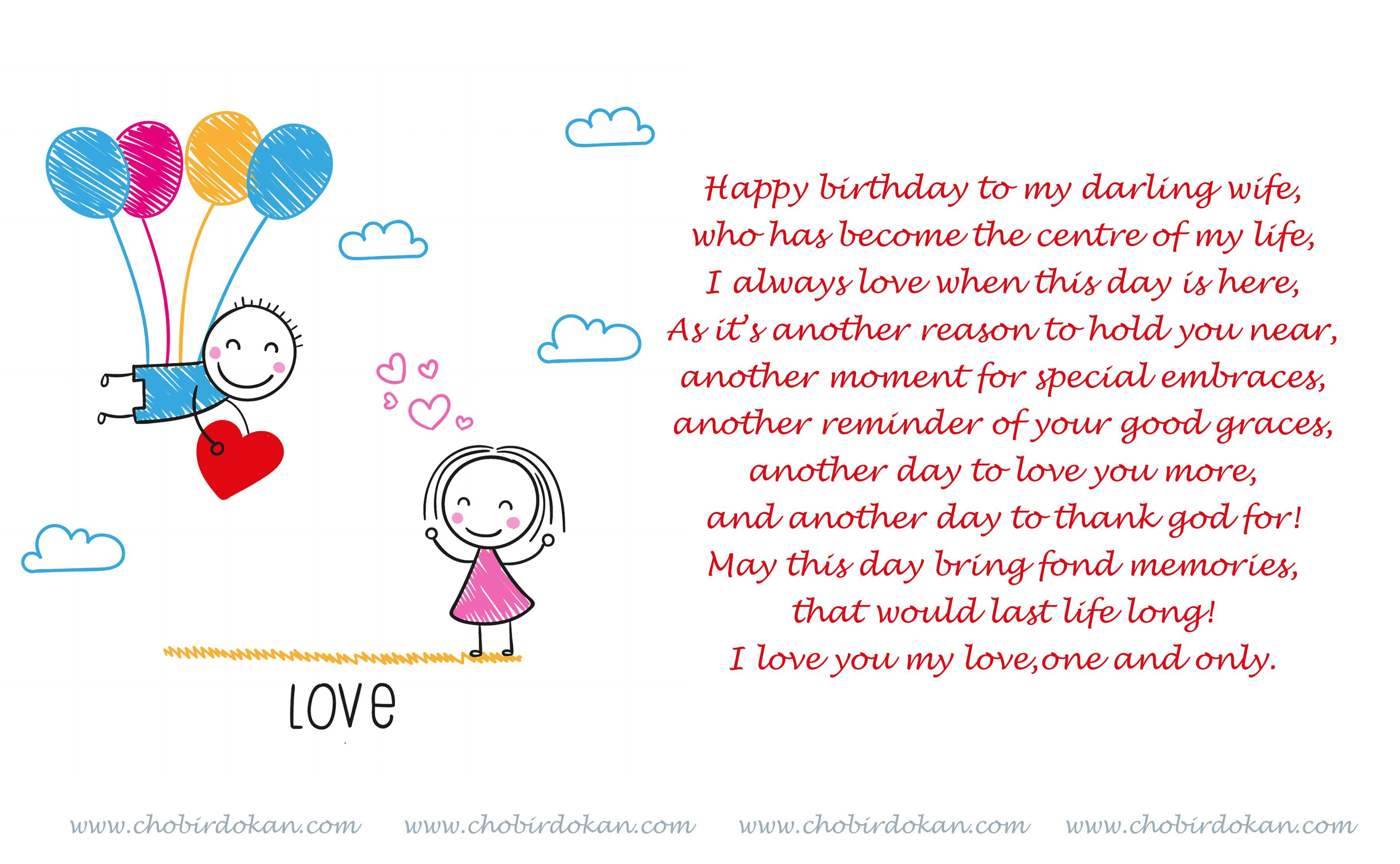 happy birthday poems for her Birthday quotes for