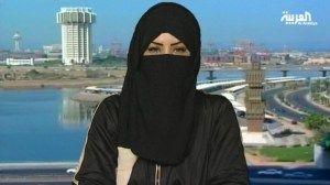 Ayan Alzahran Saudi Arabia First Female Lawyer S Office Opened