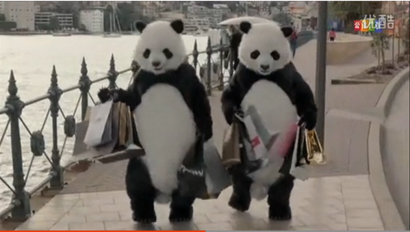 "@WSJ: ""The smearing of pandas is infuriating."" Ad campaign draws ire in China. http://t.co/RJKSK5keHt http://t.co/9e94fSec4q"