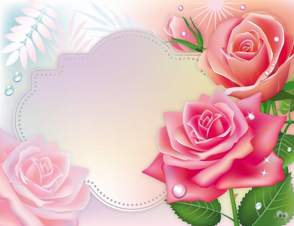 псд исходники картинки розы растет миндаль