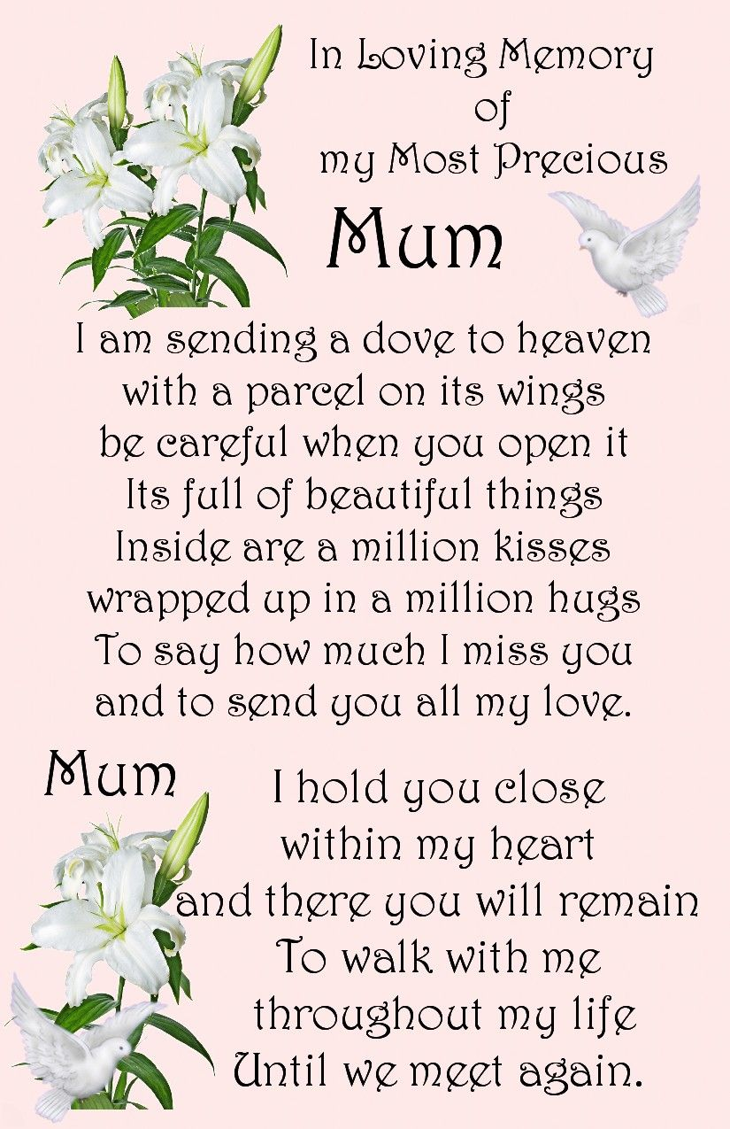 Mum Memory Remember Quotes Funeral Quotes Heaven Quotes