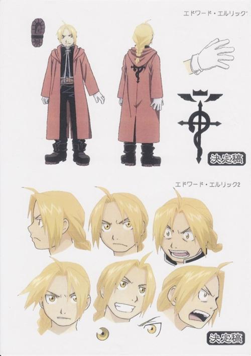 Full Metal Alchemist Edward Elric anime Pin #5