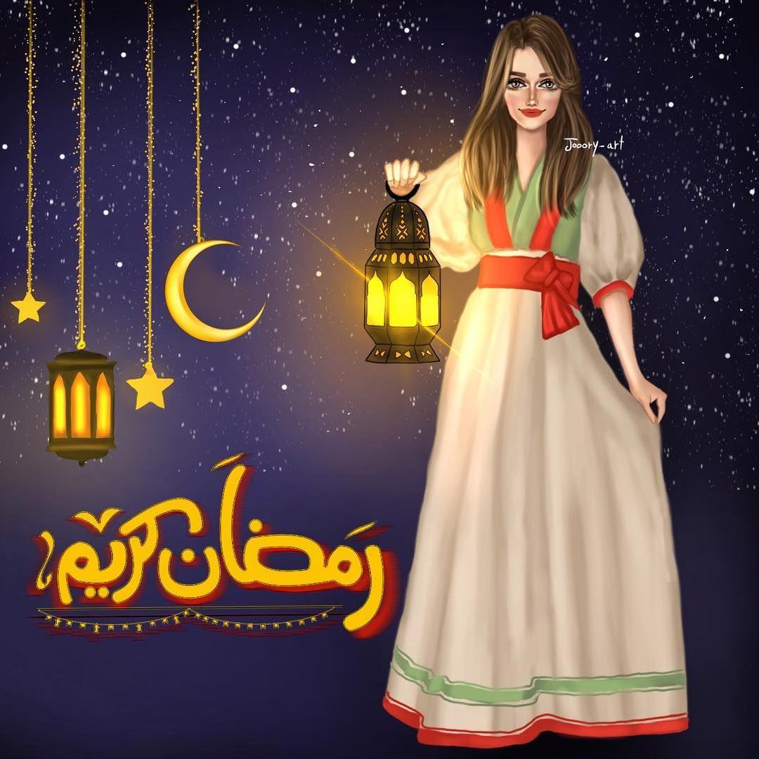 رايكمممم يهمني اللهم بشرني في آخر أيام شعبان بـ كل ما أتمناه وأجعل رمضان فاتحة خير علي وعلى أحبتي الرسمة حلالكم ب Girly M Girly Drawings Girly