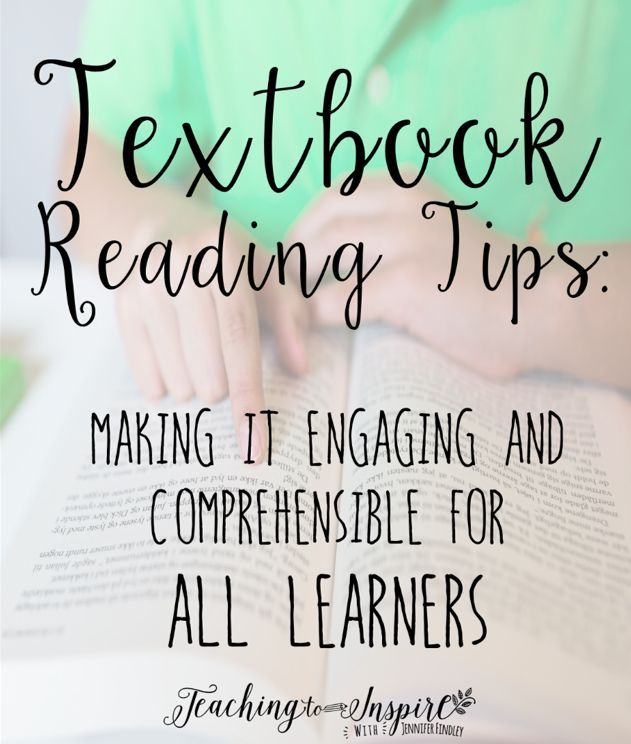 Textbook Reading Tips {How to Make Textbooks Engaging and Comprehensible!} - Teaching to Inspire with Jennifer Findley