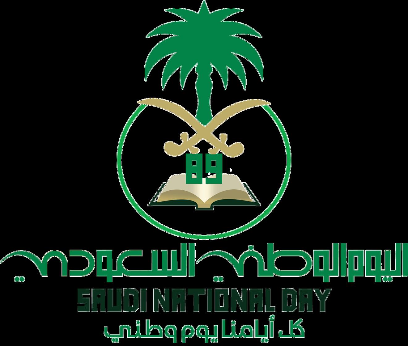 تصاميم لليوم الوطني 89 بجودة عالية صور Hd لليوم الوطني السعودي 1441 مجلة رجيم National Day Saudi Eid Cards Clip Art