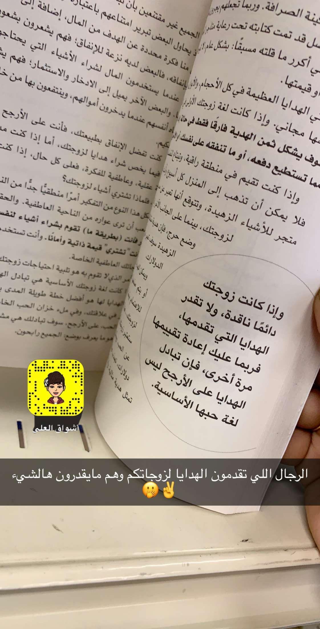 لغات الحب أشواق العلي Bullet Journal Journal