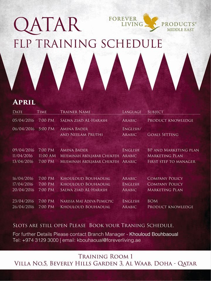 QATAR TRAINING SCHEDULE of the month APRIL 2016