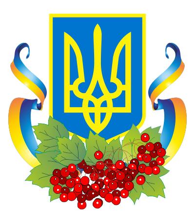 Пин от пользователя Людмила Цицерова на доске украинские ...