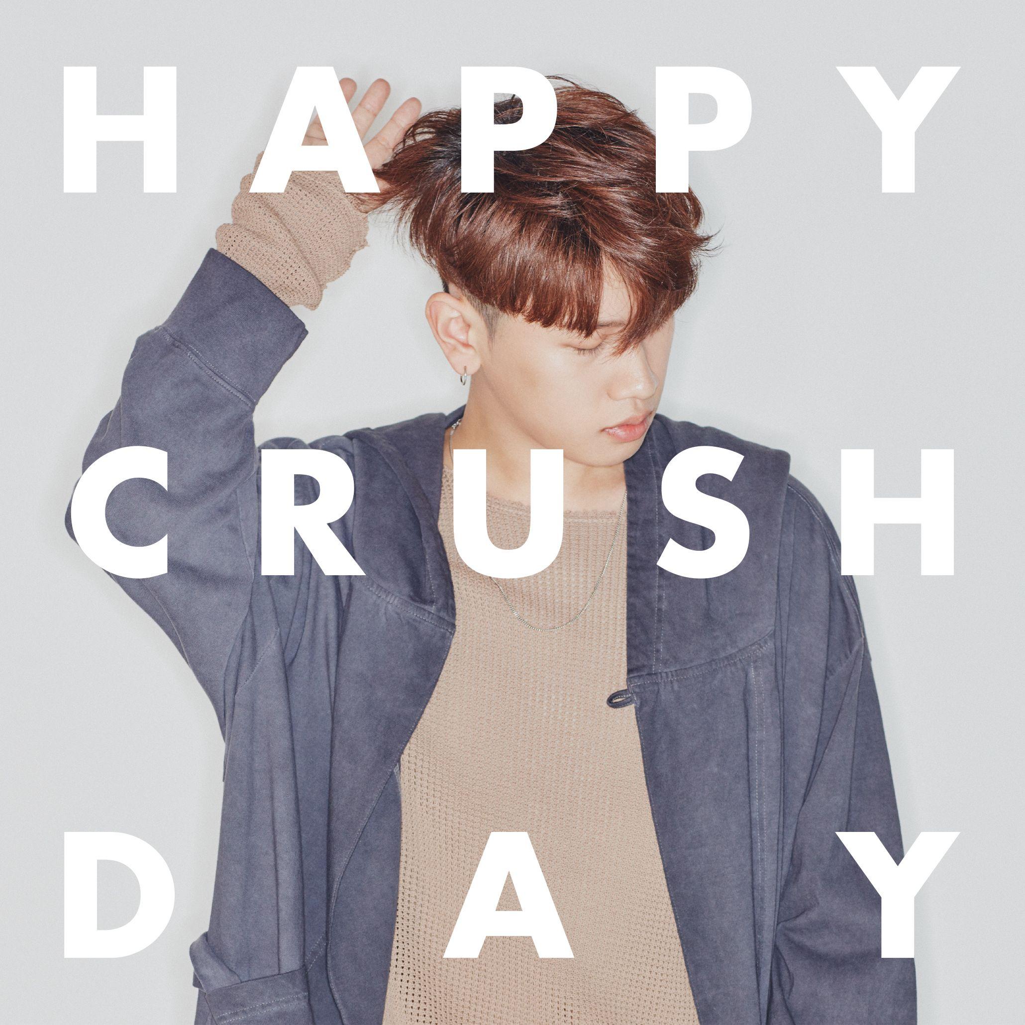 Crush's 25th Birthday! Congratulations!  #Crush #크러쉬 #HappyCrushDay #HBD #HappyBirthday #크러쉬생일