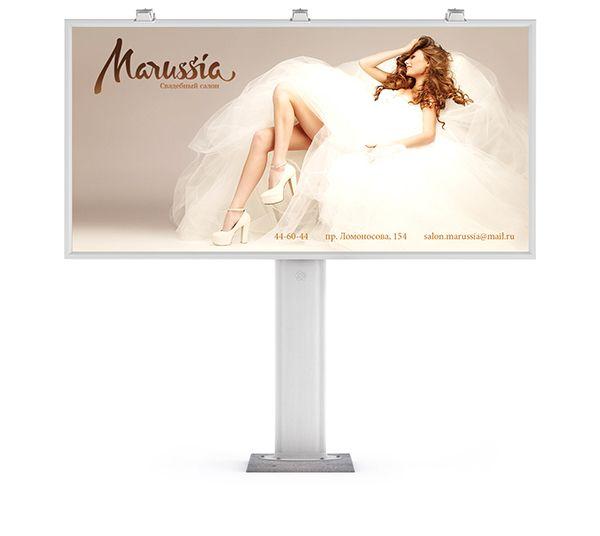 Marussia on Behance | The wedding shop, Wedding shop, Fashion
