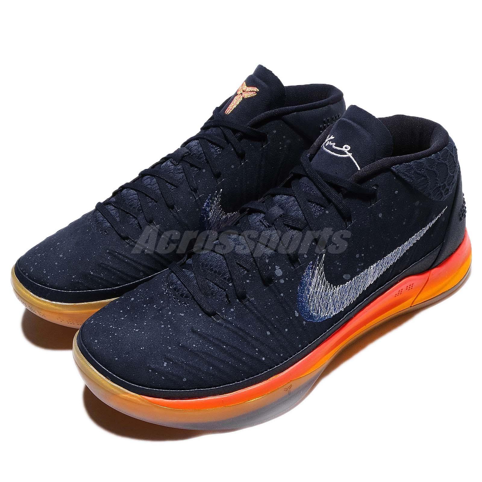 promo code e8ed3 04bd1 Nike Kobe AD EP A.D. Mid Rise Mamba Bryant Obsidian Orange Asia Men  922484-401