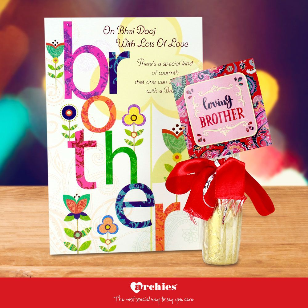 17 Best Archies Bhai Dooj Images On Pinterest Archie Gift Ideas