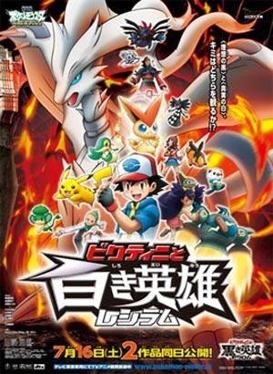 www watch pokemon movies online free com