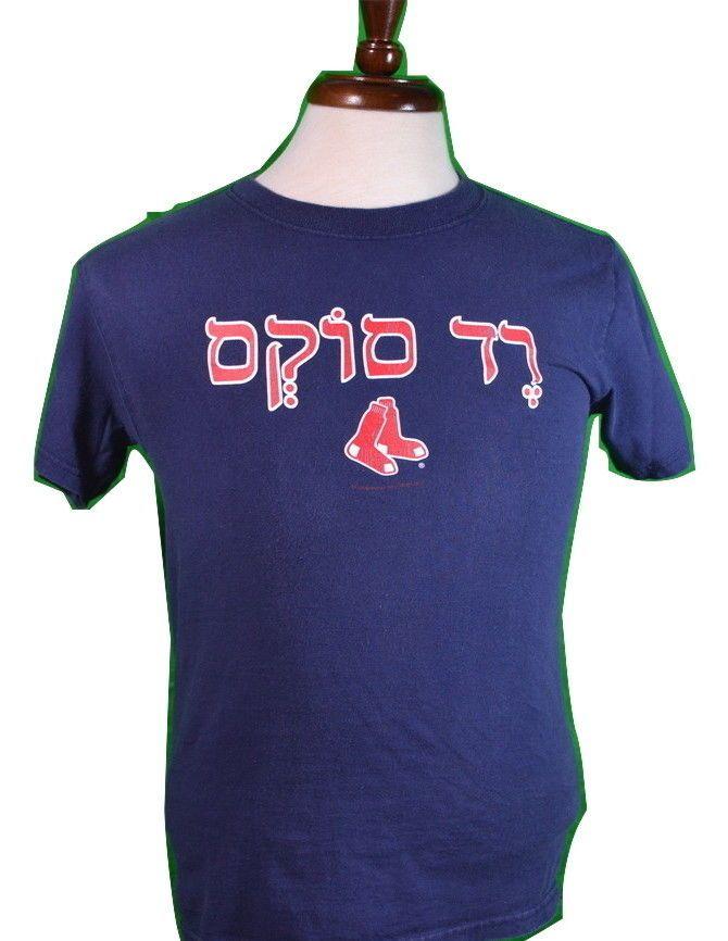 971cfd5448ac5c BOSTON RED SOX MLB Tee Shirt Lee Sport #HEBREW size S Baseball #LeeSport # BostonRedSox