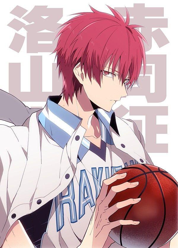 Seijuro Akashi Kuroko Kuroko No Basket Akashi Seijuro