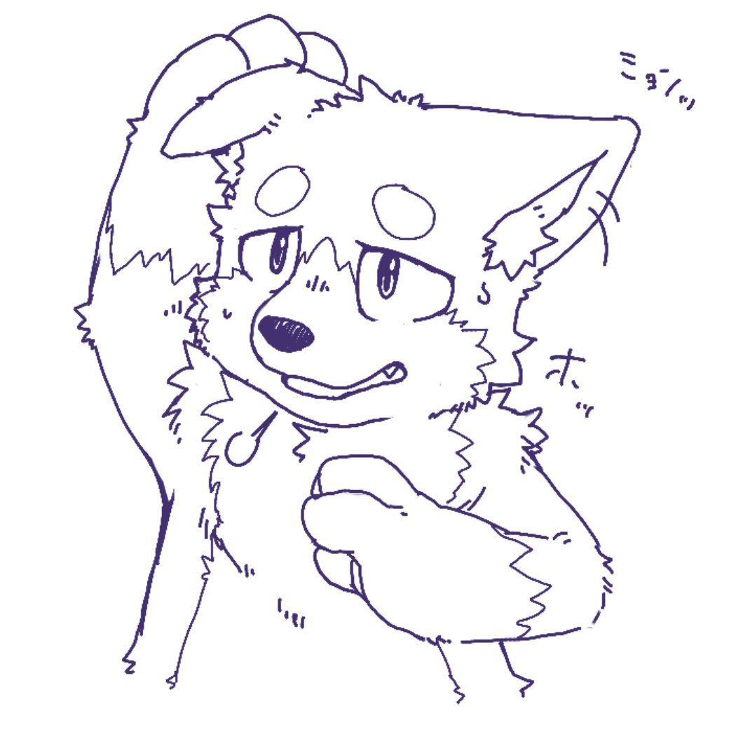 Pin By Riya Wyvverholdiphiax On Aomaru Furry Art Anthro Furry Furry Wolf
