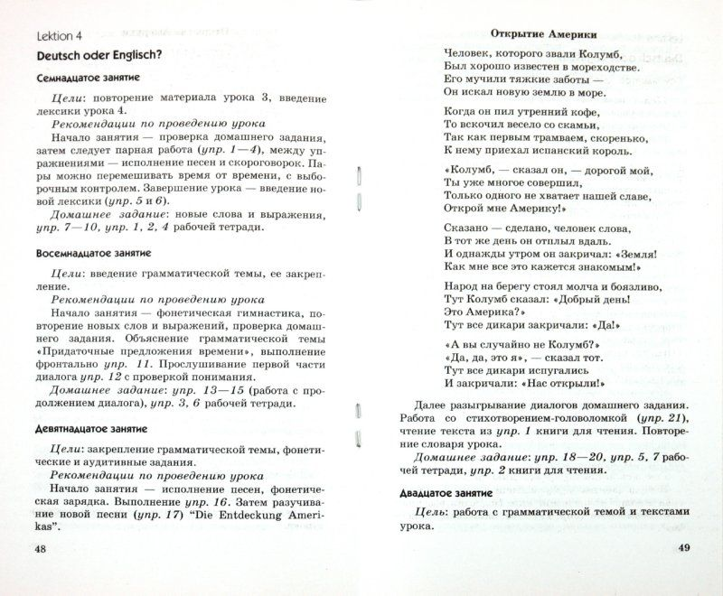 Олимпиадные задания по истории 8 класс с ответами