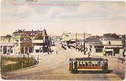Картинки по запросу Екатеринослав  Тот же вид с Университетской горки с точки левее в 1910-х. Середина Екатеринославской ...