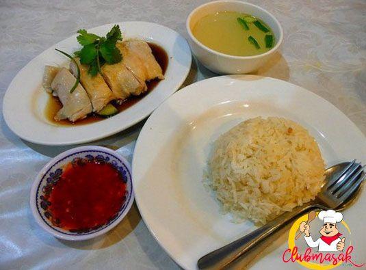 Resep Hainan Chicken Rice Resep Ayam Hainan Club Masak Resep Ayam Resep Masakan Indonesia