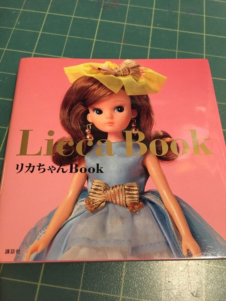 Licca chan BOOK Photo Collection Book