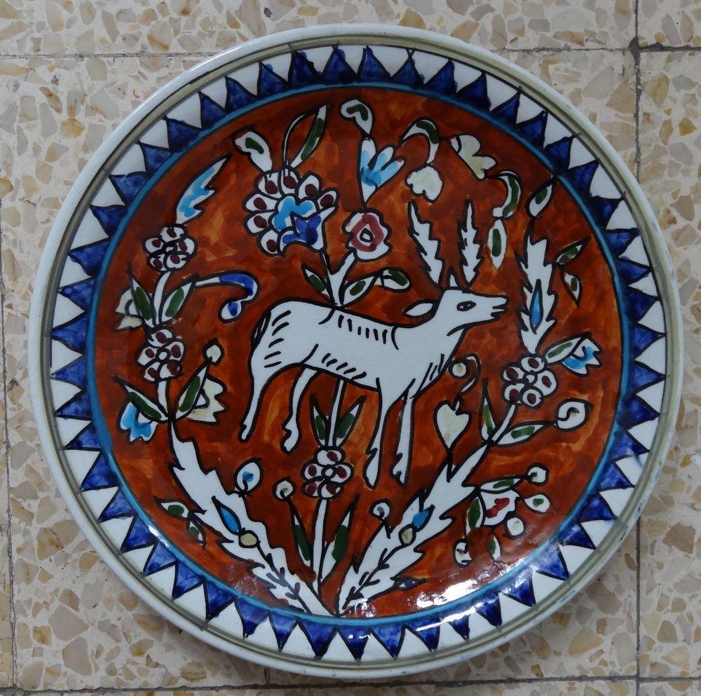 Vintage jerusalem armenian pottery ceramic plate deer gazelle vintage jerusalem armenian pottery ceramic plate deer gazelle 1950s israel dailygadgetfo Gallery