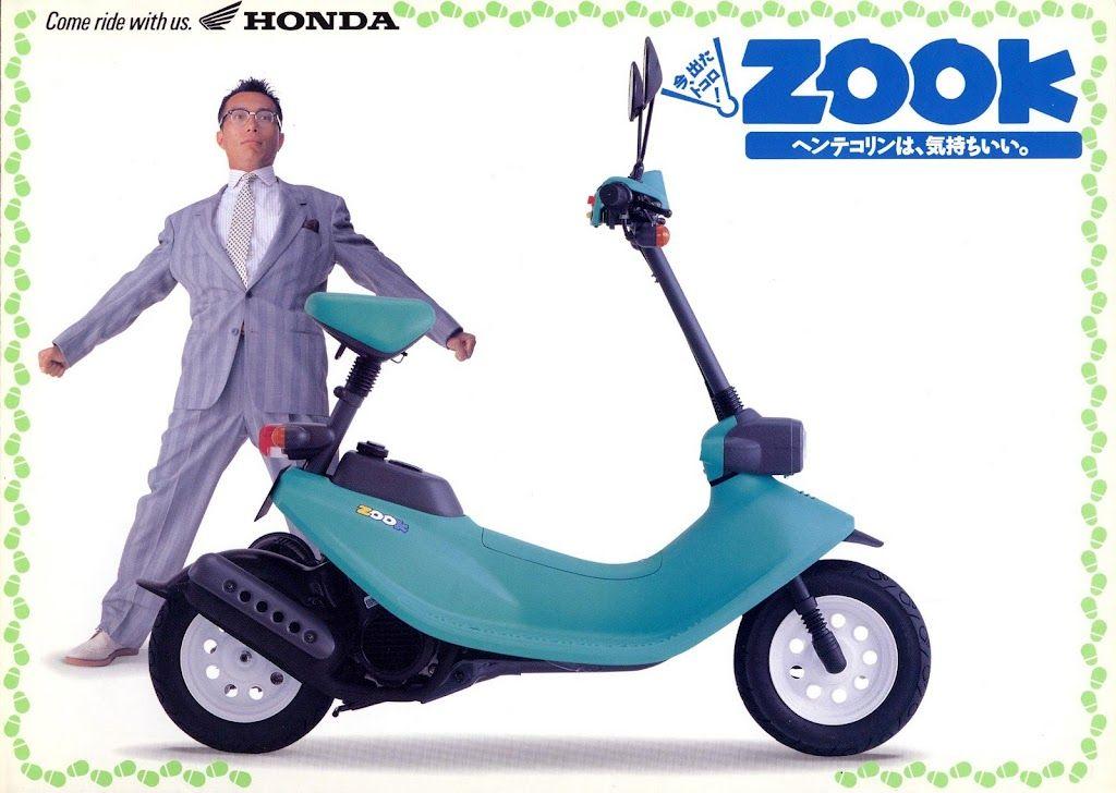 若者向けの新しい原付タウンビークル ホンダzook ズーク を発売 ズーク ホンダ 古いバイク