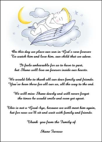 Bereavement Angel Baby Boy Cards | Bereavement Sympathy Cards ...