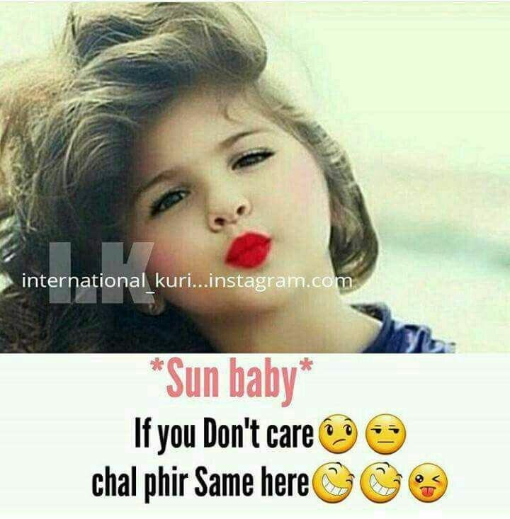 Cute Attitude Girl Quotes: Pin By αѕмαяα кнαи On Fυииу ℓσℓzz