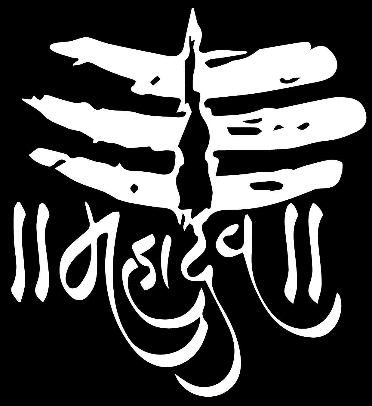 Pin By Tattoosphere On Tattoosphere Lord Shiva Hd Wallpaper Shiva Wallpaper Shiva Sketch