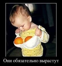 Смешные картинки про детей с надписями (36 фото) 5