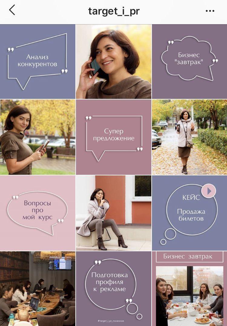 Аккаунты с шаблонами в 2020 г | Фотокниги макеты ...