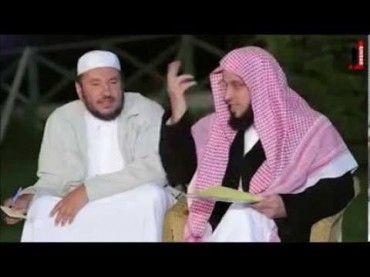 إضحك مع الشيخ د عائض القرني في برنامج سواعد الإخاء في رمضان 2013 الحلقه 19 ديننا الاسلام Fashion Nun Dress Hijab